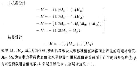 框架结构水平位移验算