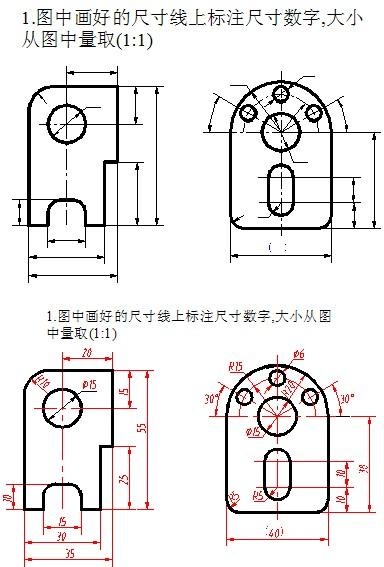平面图形一般是由某些基本图形元素(直线,平面曲线等)构成.